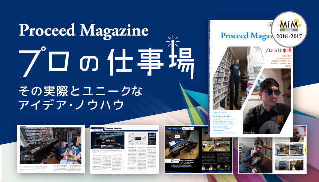 Proceed-Magazine