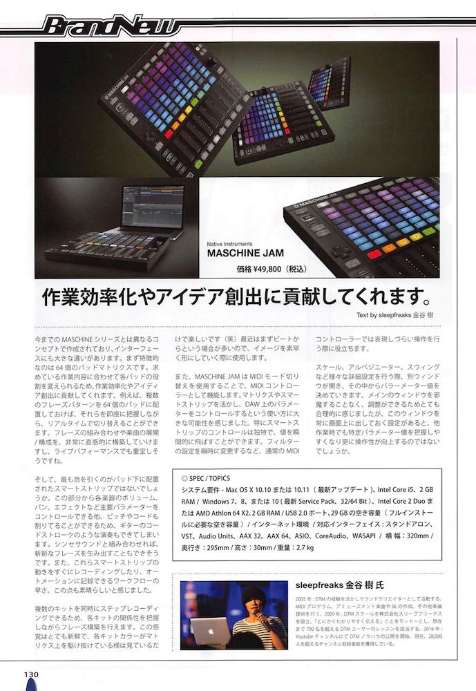 ProceedMagazine-2