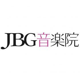 JBG音楽院