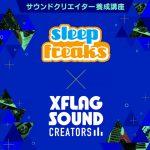 XFLAG-SOUND-CREATOR-1