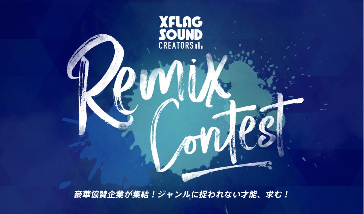 xflag-sound